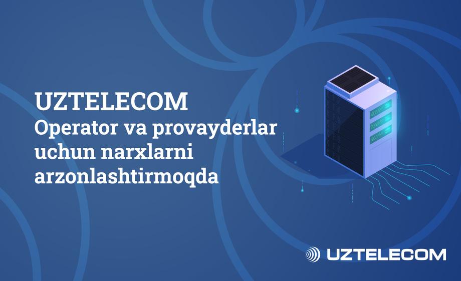 UZTELECOM operator va provayderlar uchun narxlarni arzonlashtirmoqda