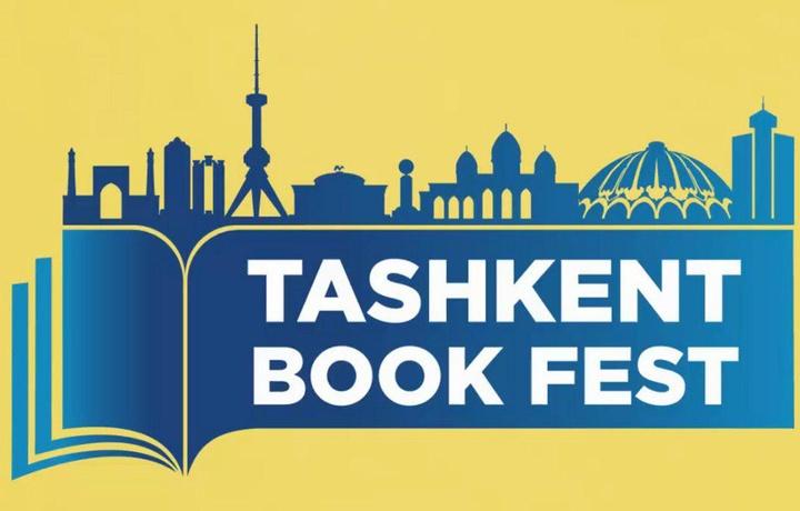Ertaga «TASHKENT BOOK FEST – 2019» — I Toshkent xalqaro kitob ko'rgazma-yarmarkasi boshlanadi