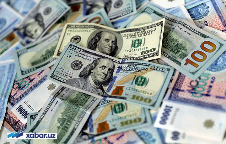 Доллар курси тушди, евро ошди