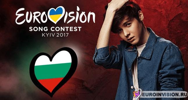 Болгария нега «Евровидение-2019»га бормайдиган бўлди?