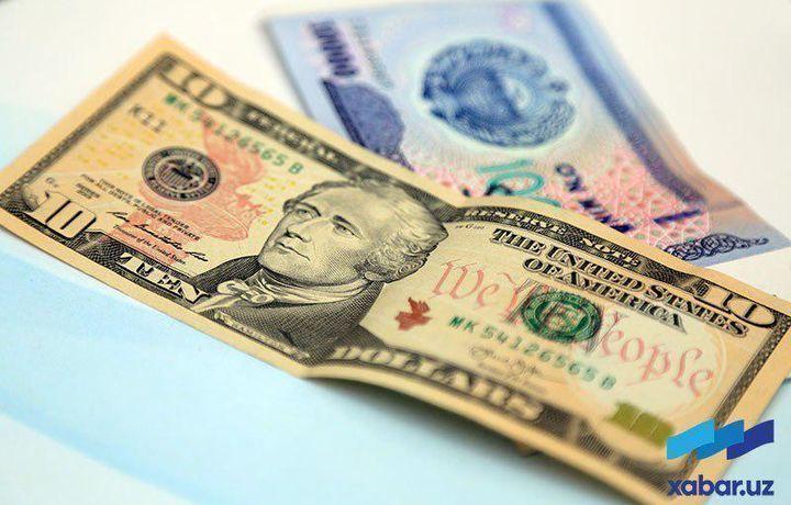 Доллар ва евро курси ошди