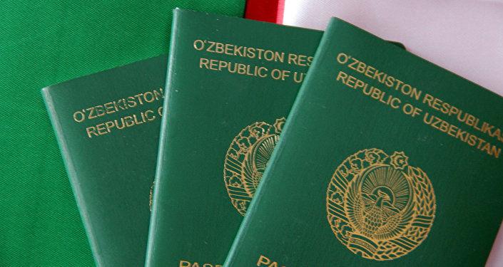 Вояга етмаган шахснинг белгиланган муддатда паспорт олмаганлиги учун маъмурий жавобгарлик бекор қилинади