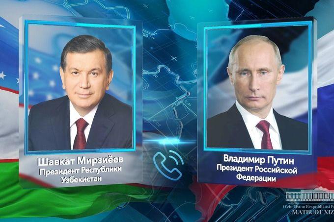Шавкат Мирзиёев Путин билан телефонда суҳбатлашди