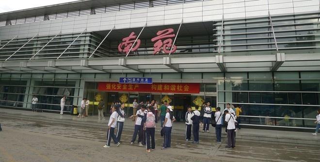 Закрылся самый старый аэропорт Китая