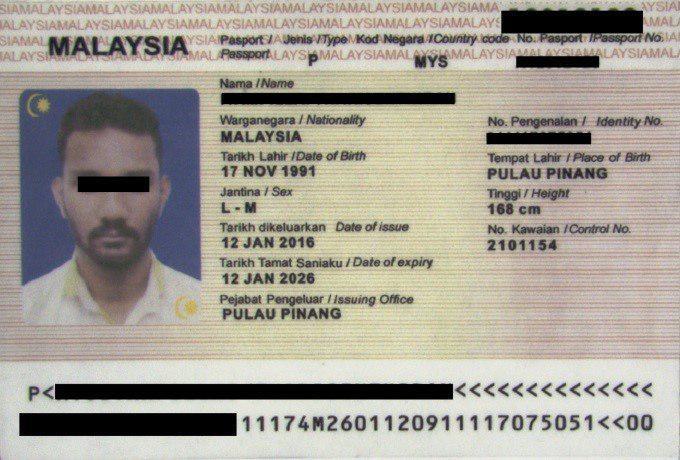 O'zbekistonga soxta pasport bilan kirishga uringan guruh ushlandi
