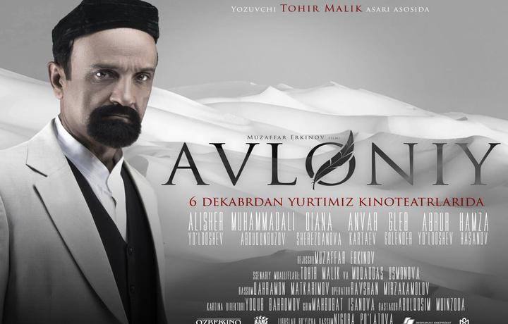Tohir Malik ko'rmay ketgan film yoxud yopiq premeradan ochiq fikrlar