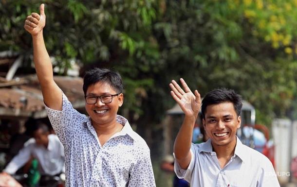 Мьянма «Reuters»нинг икки журналистини озодликка чиқарди