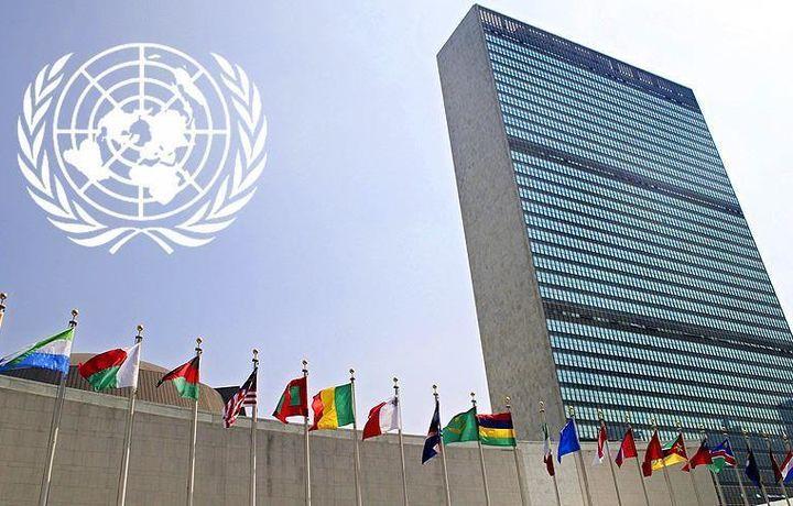 ООН поддержала бойкот инвестфорума в Эр-Рияде