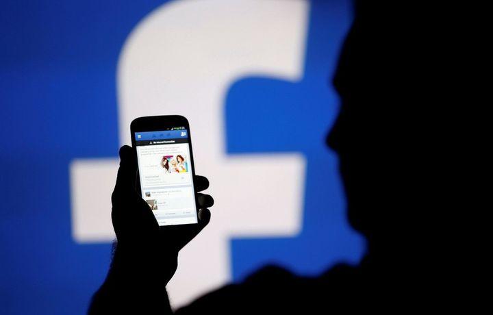 «Facebook» 663 минг доллар жарима тўлайди