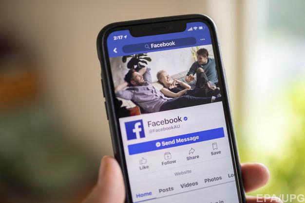 «Facebook» ўсмирлар учун махсус портал ишга туширади