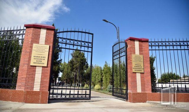 SSV Toshkent shahar ruhiy kasalliklar klinik shifoxonasidagi holat yuzasidan tekshiruv boshladi