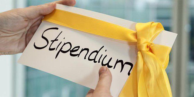 Центральный банк назначил специальную стипендию для студентов