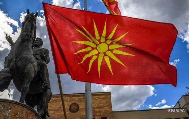 Makedoniyaning nomi o'zgardi
