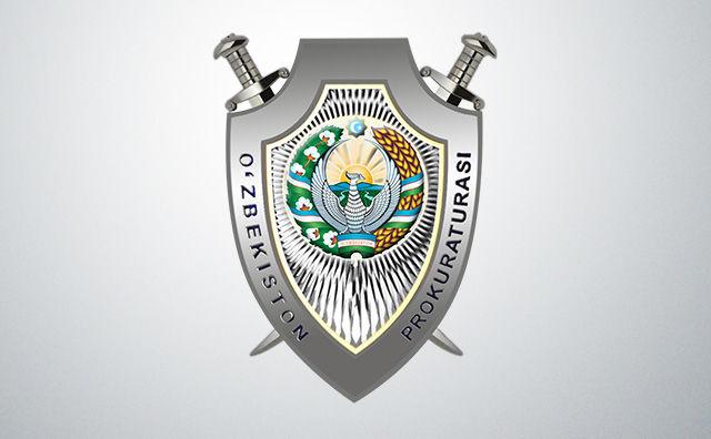 Афғонистон Ислом Республикаси бош прокурори билан учрашув