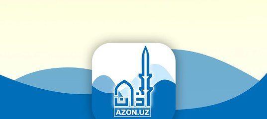 «Azon.uz»: тайёр ошга баковул топилдими?