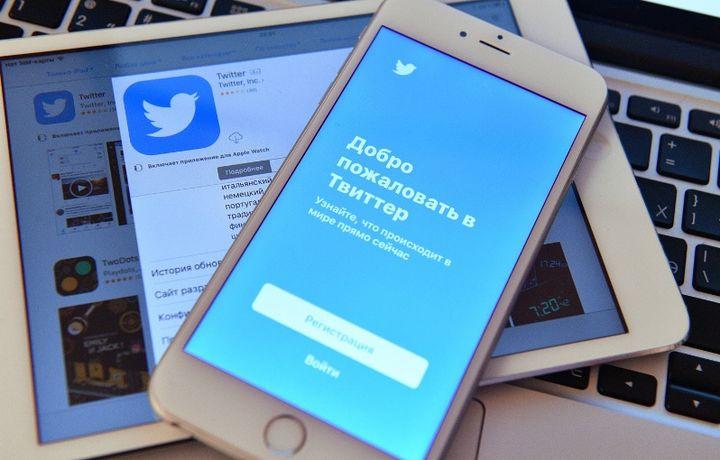 «Twitter» ишламай қолди