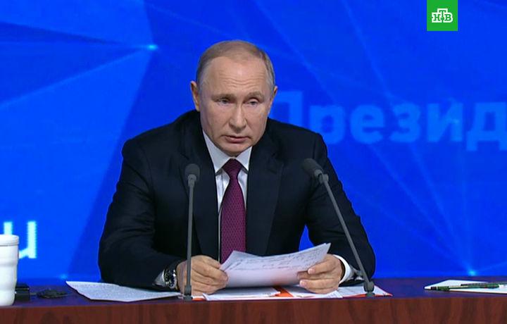 В Москве проходит Большая пресс-конференция Путина