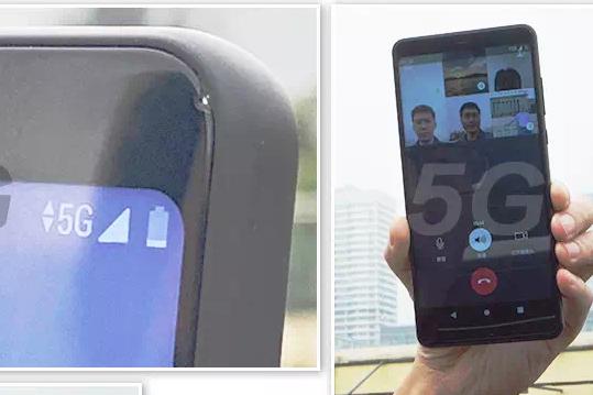 5G тармоқда илк телефон қўнғироғи амалга оширилди