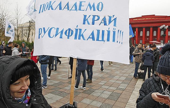 Украинские каналы перешли на родной язык на 90% (фото)