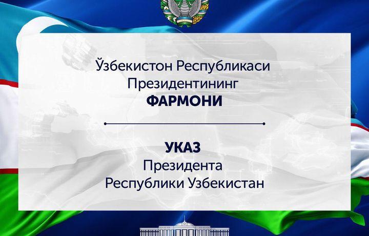 Президент фармонига кўра 38 нафар аёл орден ва медаллар билан тақдирланди