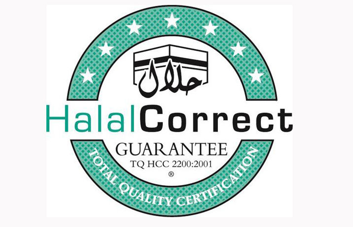 В Узбекистане зарегистрирована компания, выдающая сертификаты «Halal», «Organic» и «Global GAP»