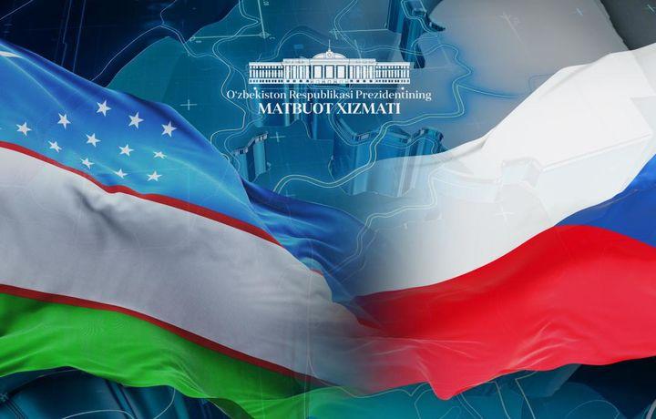Шавкат Мирзиёев Чехия Республикаси Президенти Милош Земанни табриклади