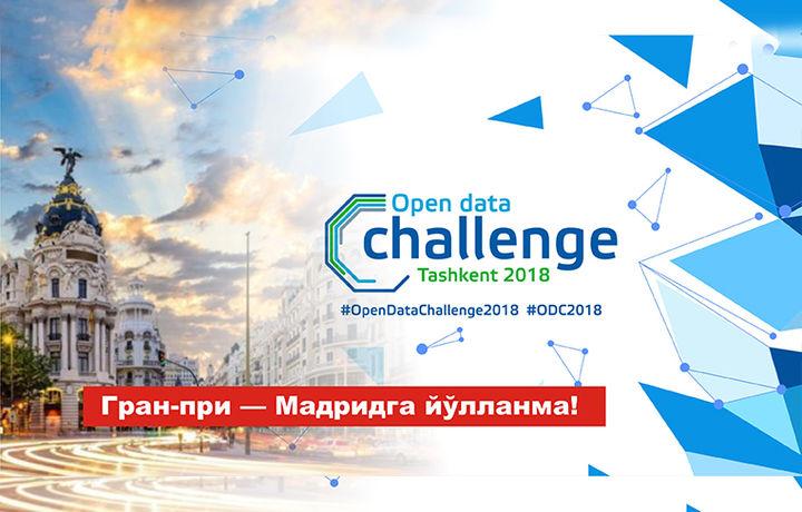 Гран-при — Мадридга йўлланма! Тошкентда Open Data Challenge танлови ўтказилади