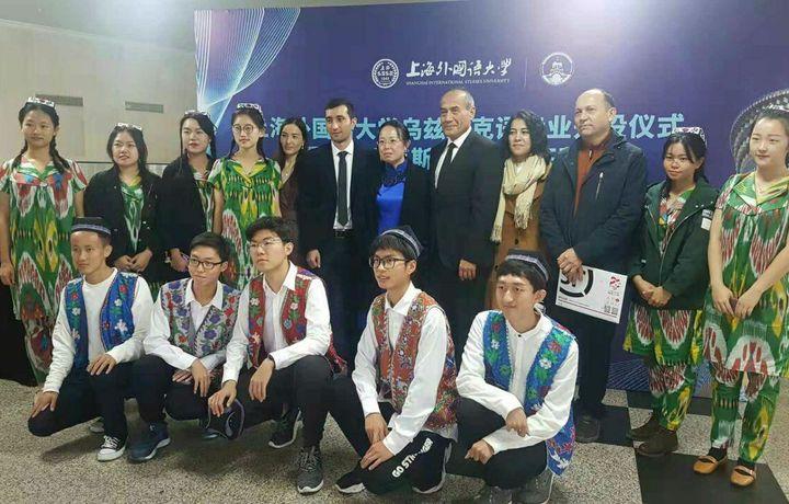 Шанхай университетида ўзбек тили бакалавр дастури очилди