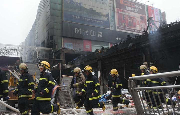 В Китае в результате взрыва погибли 19 человек (фото+видео)