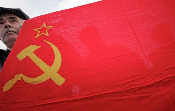 Жителя Латвии оштрафовали за флаг СССР