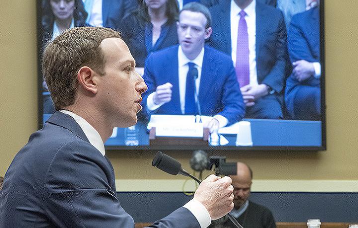 Facebook избавляется от «шпионского» приложения