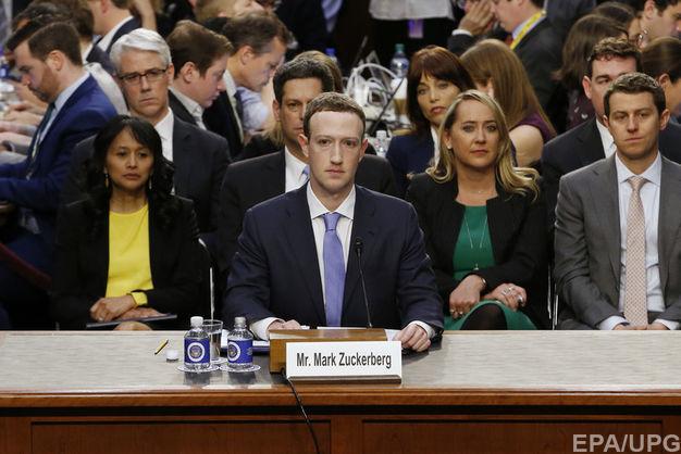 Цукерберг АҚШ Конгрессидаги чиқишида Ўзбекистонни ҳам тилга олди