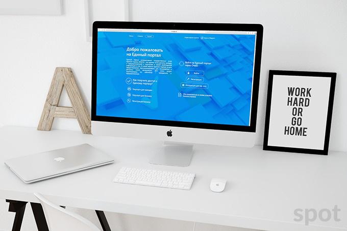 ЕПИГУ переехал на новую версию и добавил три новые услуги