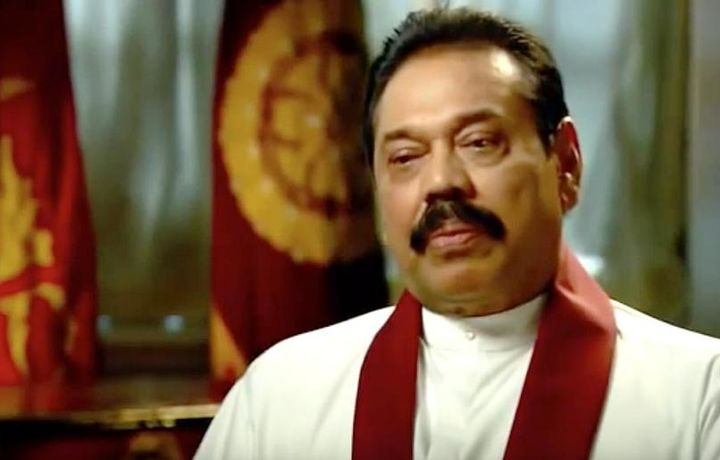 Премьер‐министр Шри‐Ланки подал в отставку