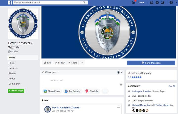 «Facebook»да ДХХнинг расмий саҳифаси очилганидан хабарингиз борми?