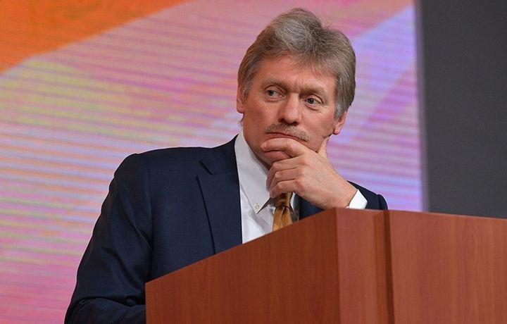 Кремль прокомментировал отмену встречи Путина с Трампом