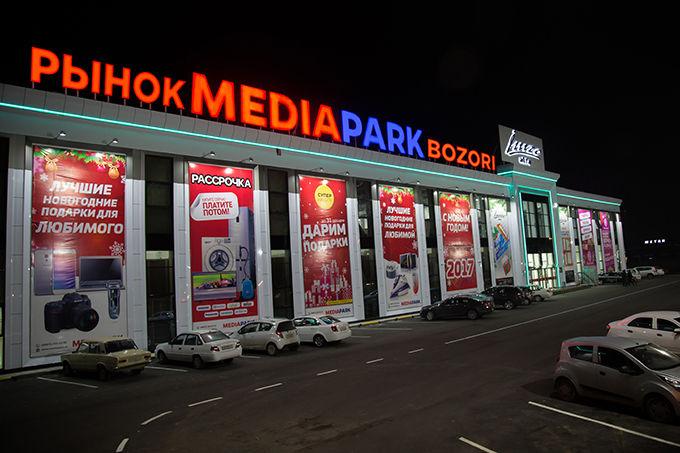 «Медиа парк»даги фирибгар. 40 киши 225 миллион сўмга чув туширилди