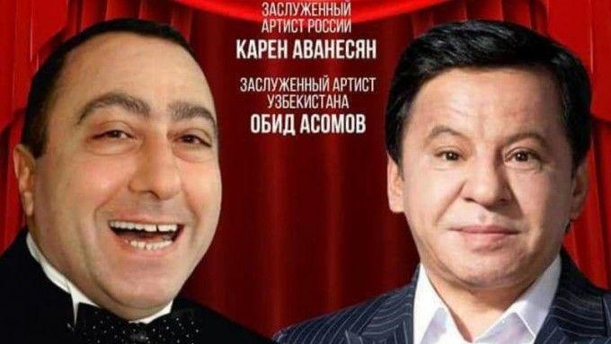 Обид Асомов ва Карен Аванесян Тошкентда концерт беради