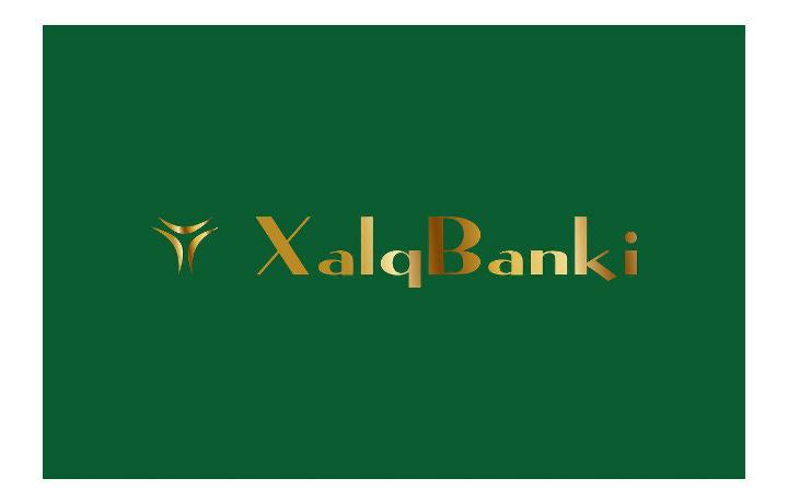 Народный банк обновил логотип и корпоративный цвет