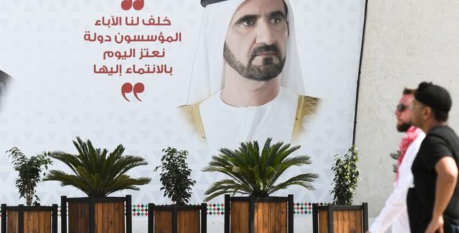 Дубайский шейх Мохаммед посвятил стихи сбежавшей от него жене