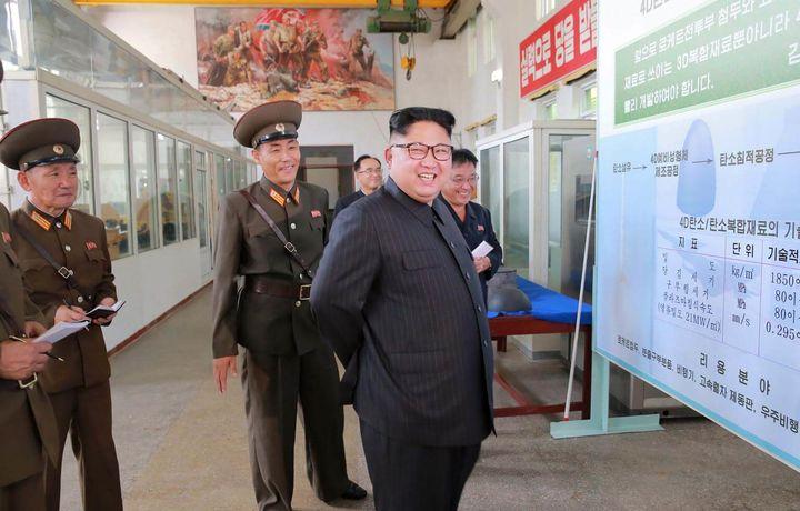 Ким Чен Ин мудофаа вазири ва қўмондонларни ишдан олди
