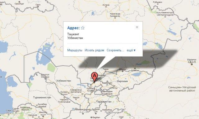 Тошкент вилоятининг 18 квадрат километр майдони пойтахтга қўшилади