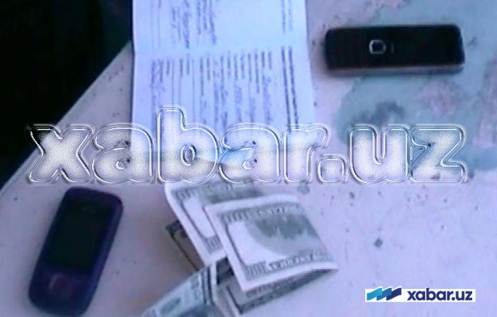 Andijonda qarzdorlikni yopish uchun fuqaro MIB xodimiga 500 dollar taklif qildi