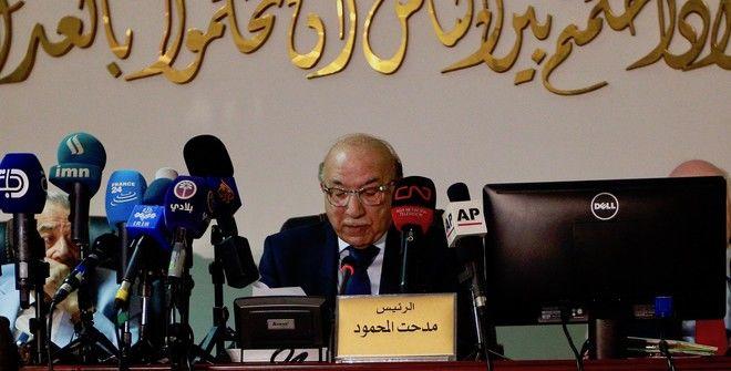 Иракский суд приговорил восьмого француза к смертной казни