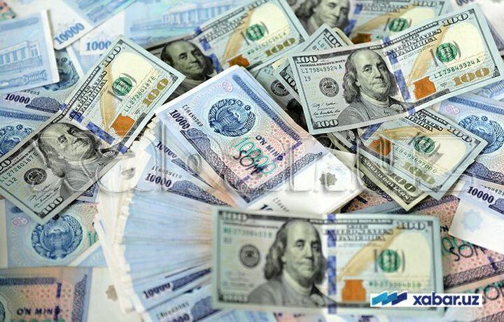 После двухнедельного падения доллар снова пошел вверх