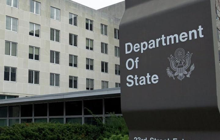 Госдеп США призвал Россию прекратить вмешательство в дела Ливии
