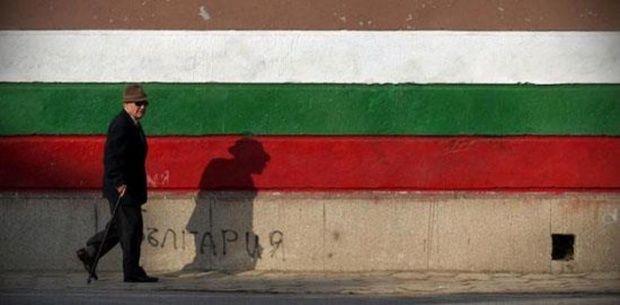 Болгария йўқолиб кетиш хавфи остида