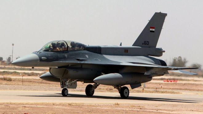 Ироқ армияси Сурияни бомбардимон қилишни бошлади