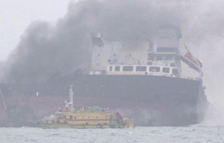 Gonkong yaqinida neft tankeri portlab ketdi