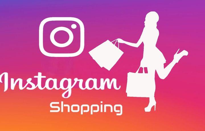 Instagram разрешил покупать товары внутри приложения